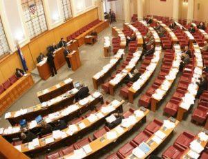 Parliament morocco