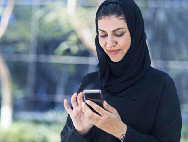 middle east women in tech