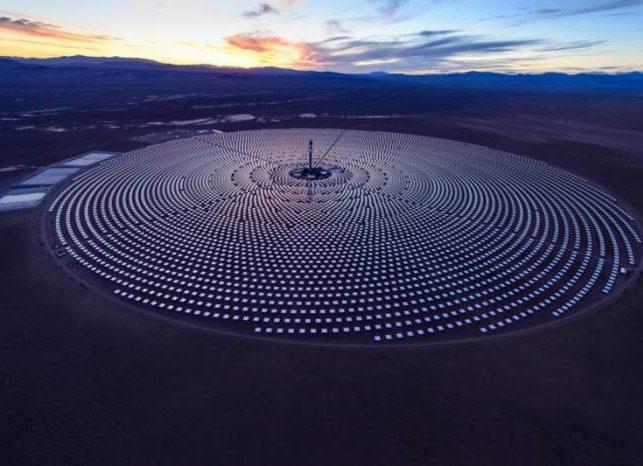 Ouarzazate solar