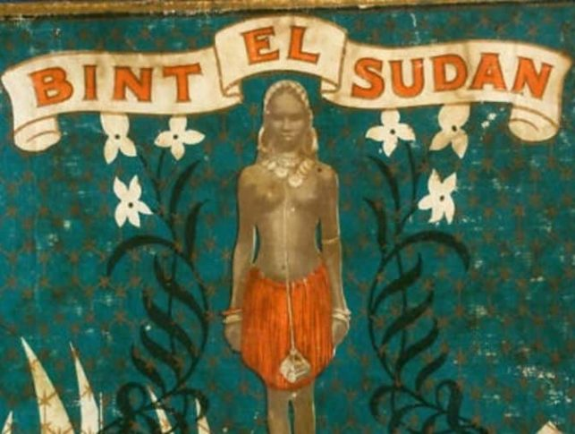 Bint el Sudan, a fragrance across the sands of time