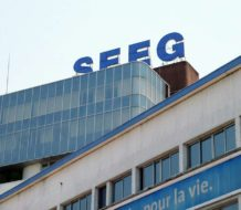 The headquarter's of Gabon's energy and water company SEEG